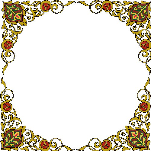 One Of The Border Example In Folder I Think This Would Be Used For Decoration Calligraphy Note Arabesques Intertwining Leaves And