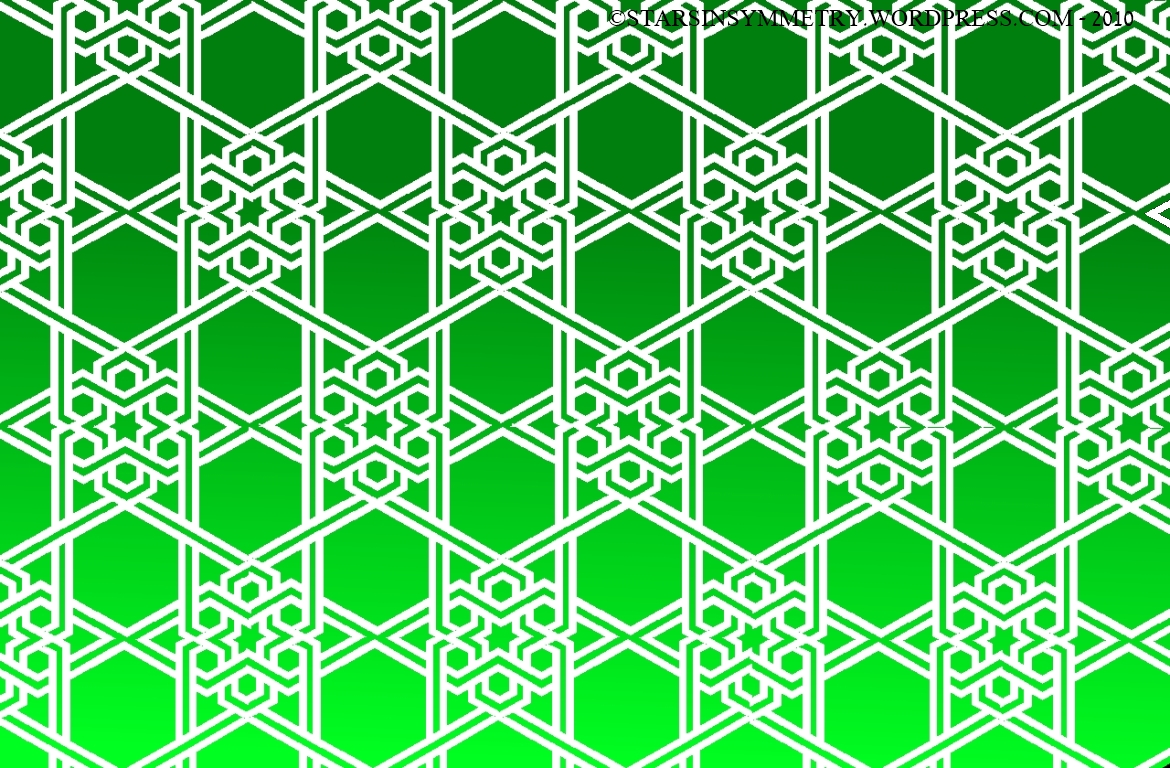 White Free Wallpaper Green And