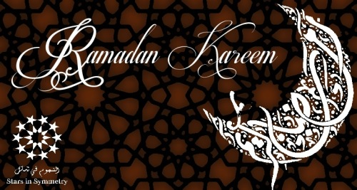 ramadankr