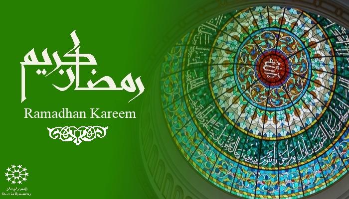 ramadan2014b