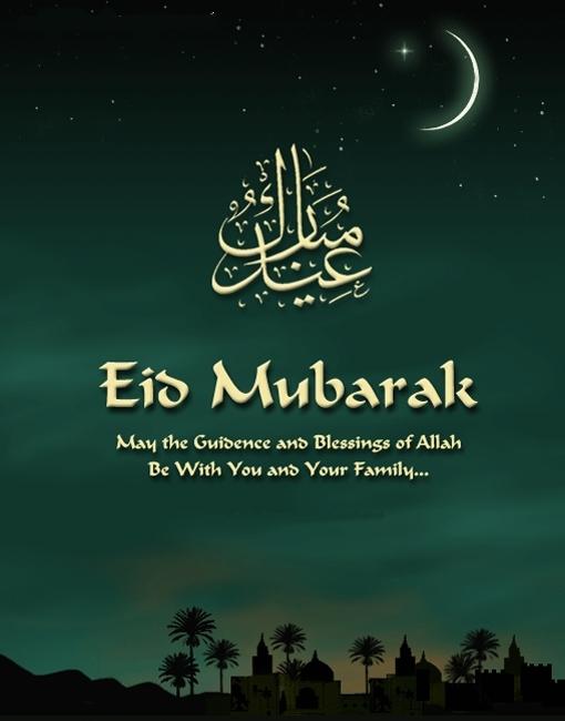 eid-mubarak-2012.jpg