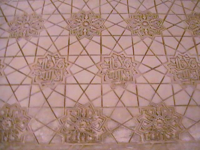 Alhambra_Granada_2008_(20)